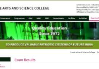 Erode Arts And Science College Result 2019 - Name Wise www.easc.ac.in Result 2020