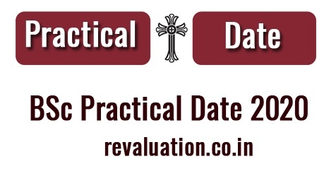 {AG Exam 2020} BSc Practical Date 2020 [B.SC Agriculture]