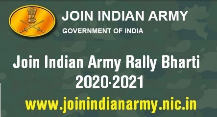 Join Indian Army Rally Bharti 2020-21