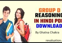 RRB NTPC, GROUP-D REASONING in Hindi PDF Download by Ghatna