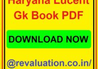 Haryana Lucent Gk Book PDF In Hindi For HSSC Exam