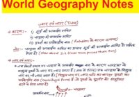 World Geography Notes