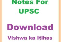 World History Notes For UPSC