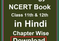 Sociology NCERT Book Class 11th & 12th in Hindi Chapter Wise Download