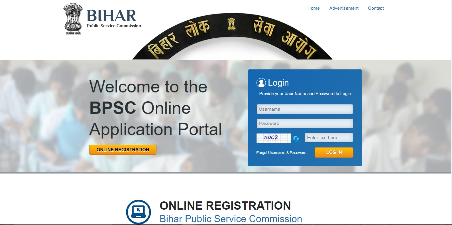 BPSC Application Form 2020