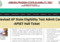 Revised AP State Eligibility Test Admit Card 2021, APSET Hall Ticket 2021